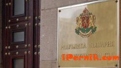 Депутати от АБВ не подкрепят дълга от 16 млрд. лв. 06_1434626282