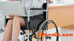Пет помещения в общината ще се приспособят за служители с увреждания 06_1434697268