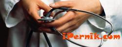 Днес има конференция на лекарите в Перник 06_1434787636