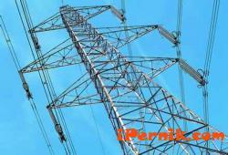 Планнирани прекъсвания  на електрозахранването на територията на Пернишка област, обслужвана от ЧЕЗ, за периода 29 юни - 03 юли 2015 г. 06_1435563037
