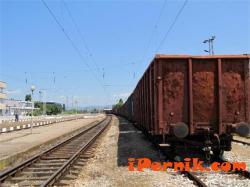 Христо Ковачки прави своя жп компания 06_1435563687