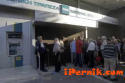 Малкият и средният бизнес у нас могат да пострадат от гръцката криза 06_1435653620