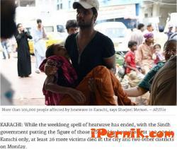 Жертвите на жегите в Пакистан се увеличават