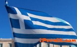 Приключи европейската програма за помощ за Гърция  07_1435730381