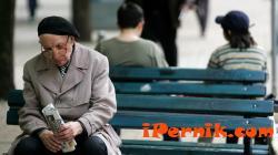 Няма да достигнем стандарта на живот на европейците преди 2040 г. 07_1435739255