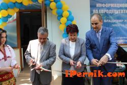 Откриха център на Европейския парламент от ГЕРБ/ЕНП в град Перник