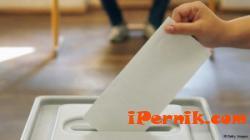 ДСБ издигна кандидатурата на жена за кмет на Перник
