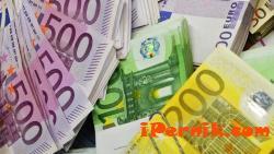 Перник е сред регионите, които ще се възползват от пари от ЕС
