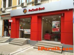 Преместиха офиса на ПроКредитБанк в Перник 08_1439446869