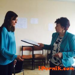 ГЕРБ Перник се регистрира за участие в местните избори 09_1441776354