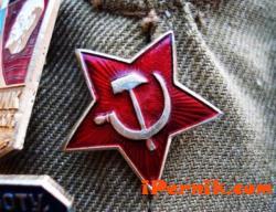 БСП ще чества 9 септември в София 09_1441778567