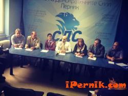 СДС подкрепя кандидатурата на д-р Мария Маринова за кмет на Перник 09_1442049289