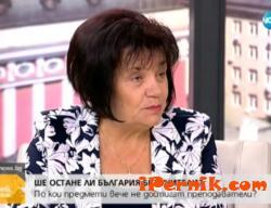 Янка Такева: Няма учители по основните предмети 09_1442218754