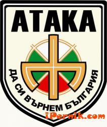 """""""Атака"""" издига кандидати за кметове и в шестте общини в област Перник 09_1442555203"""