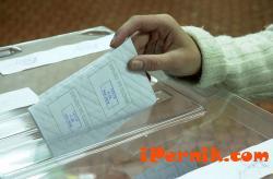 Заявления за гласуване в къщи на хора с увреждания ще се приемат до неделя 10_1443770800
