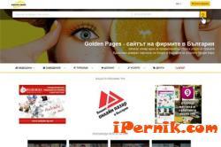 Golden Pages подкрепя бълтгарския бизнес вече десет години 10_1444654471