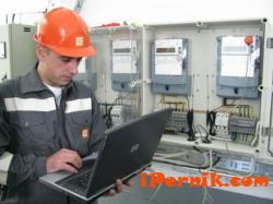 Планирани прекъсвания на електрозахранването на територията на Пернишка област, обслужвана от ЧЕЗ, за периода 16-20 ноември 2015 г. 11_1447485722