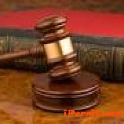 Изправиха криминално проявен перничанин на съд 11_1447945378