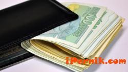 Не приеха педложението на БСП за намаляване на заплатите на общинските съветници 11_1447950752