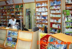 Перник е сред градовете, където аптеките ще работят денонощно 11_1447952257