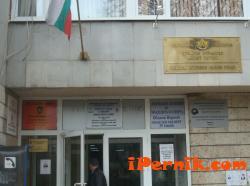 Провеждат среща за либерализацията на енергийния пазар в Перник 11_1448087361