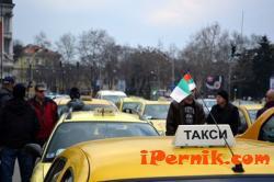 Таксиджиите имат още време да минат в белия сектор 11_1448129319