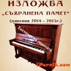 Откриват изложба в Регионалния исторически музей в Перник 11_1448352741