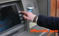 Откраднаха банкомат в Гърмен 11_1448375041