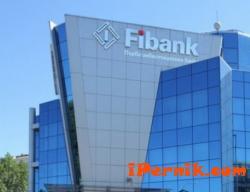 Има нова структура на Първа инвестиционна банка 11_1448467120