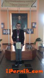 Ученик от Перник спечели първо място на състезание 11_1448522613