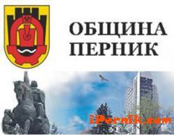 Покана за публично обсъждане на проекта за бюджета за 2016