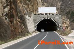 Изграждат два тунела между Перник и Радомир 12_1449320153