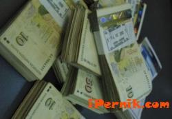 Раздадоха 400 млн. лв. за коледни бонуси на държавни предприятия 12_1449740404
