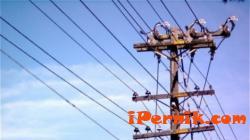 Планирани прекъсвания на електрозахранването на територията на Пернишка област, обслужвана от ЧЕЗ, за периода 14-18 декември 2015 г. 12_1449905771