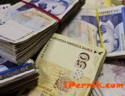 Можем да спестим от данъците си като платим за допълнителни пенсии или здраве 12_1450112106