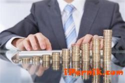НСИ отново отчете дефлация 12_1450113492