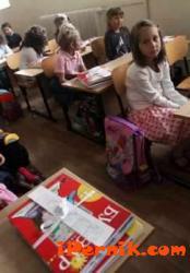 Новите учебници за 1-ви и за 5-и клас не са готови 12_1450190789