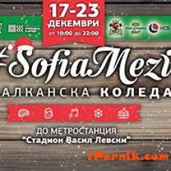 Ще има Коледно градче в София от 17 до 23 декември 12_1450191876