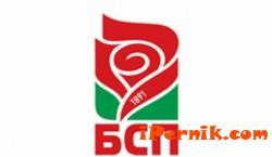От БСП - Перник казаха каква е позицията им за едногодишното управление на ГЕРБ 12_1450194663