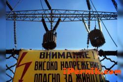 Досъдебно производство за кражба на ток е започнато в Перник 12_1450274522