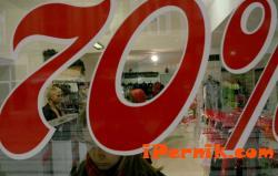 Лъжат ни с намалението на цените 12_1450279268