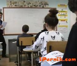 Показват четивната грамотност на учениците от пети клас 12_1450337861