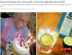 Джин помогнал на баба да доживее над 100 години 12_1450338336