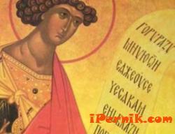 Днес почитаме пророк Данаил 12_1450339685