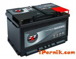Кражба на акумулатор е извършена от лекотоварен автомобил в Перник 12_1450363604