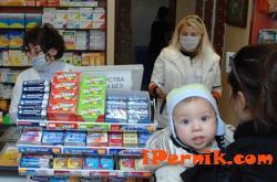 Вече има грип у нас 12_1450420174