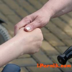 Съюзът на инвалидите в Перник вече си има помещение 12_1450458676