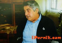 В Перник почина художник 12_1450527475