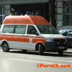 48-годишен радомирец е блъснат от лек автомобил 12_1450771901
