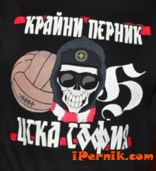 Феновете на ЦСКА в Перник подкрепиха благотворителна инициатива 12_1451038860